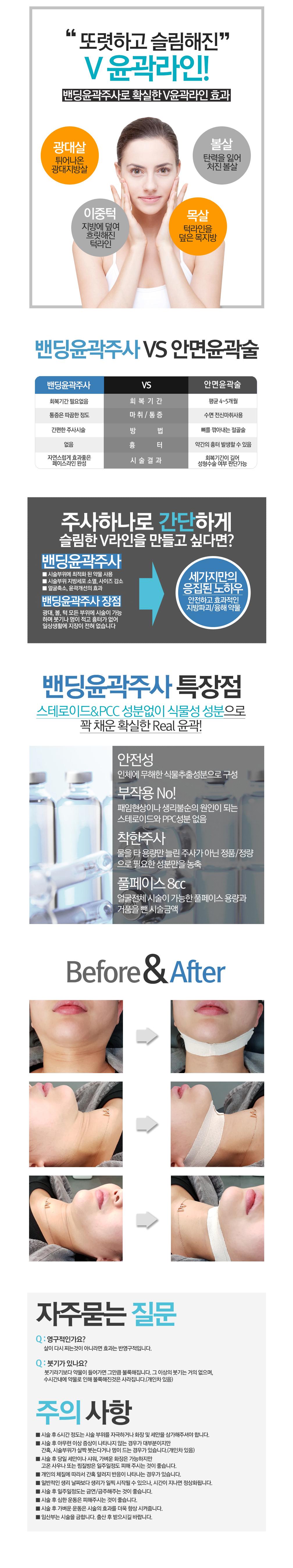 전후사진 수정.jpg