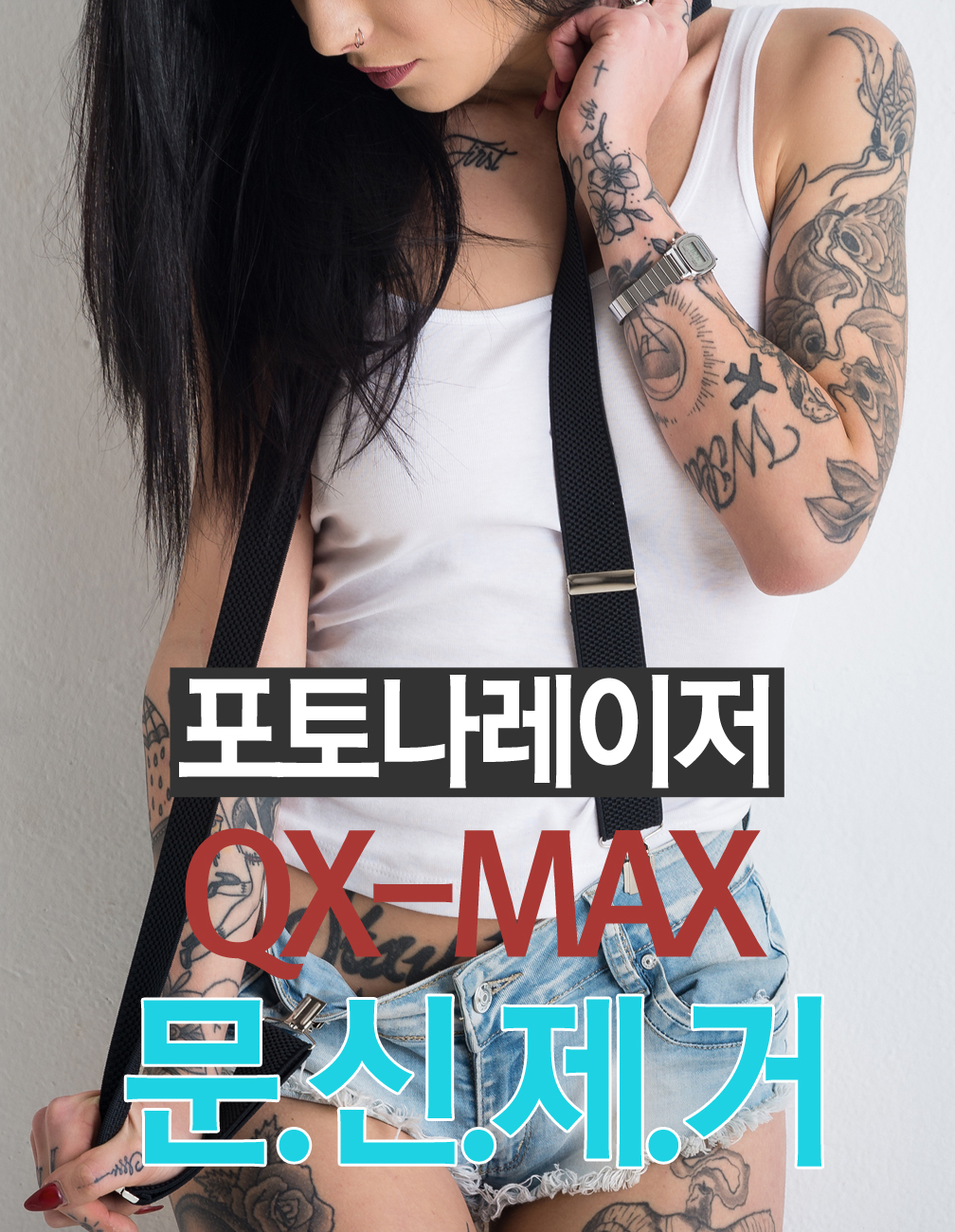 lisent qx-max p2.jpg